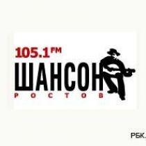 Радиостанция «Шансон»
