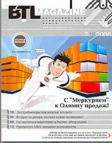 BTL-Magazine