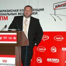 Олег Осташевский