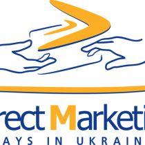 Дни Директ Маркетинга в Украине 2010