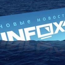Infox.ru