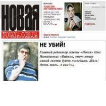 У Игоря Коломойского не хватает денег на свежую прессу