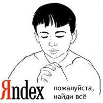 Что украинцы чаще всего ищут в интернете?