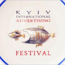 Киевский Международный Фестиваль Рекламы включает в себя 14 конкурсов