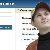 «ВКонтакте» — независимая компания, у которой свой долгосрочный курс и своя миссия