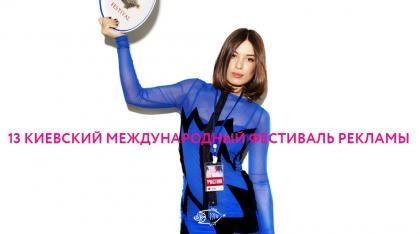 Сумасшедший ливень в Одессе согнал всех участников КМФР на семинар в филармонию