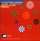 Всемирный рекламный конгресс IAA