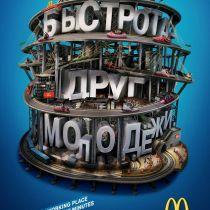 BEST OF CONTEST: СЕРЕБРО за Art Direction