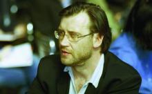 Вячеслав Булавин ушел от «донецких»