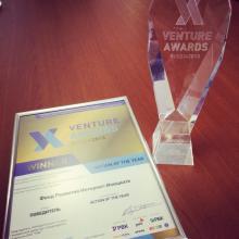 Venture Awards Russia 2013